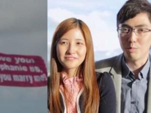 Phi thường - kỳ quặc - Video:Thuê máy bay hơn 1 tỉ cầu hôn bạn gái