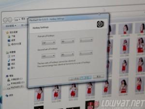 Thủ thuật - Tiện ích - Bộ 3 phần mềm bảo mật, tăng tốc và nén ổ cứng