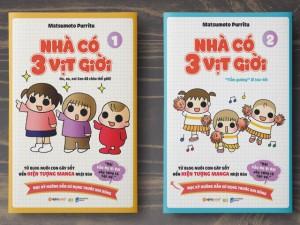 Bạn trẻ - Cuộc sống - Nhà có 3 vịt giời: Cuốn sách dành cho những người làm mẹ