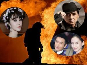 Ngôi sao điện ảnh - Sao Hoa ủng hộ chục tỉ đồng cho nạn nhân vụ nổ Thiên Tân
