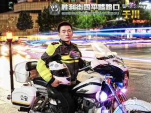 Thế giới - TQ: Cảnh sát giao thông độc thân đăng ảnh tìm ý trung nhân