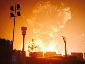 Tin tức trong ngày - Hàng loạt vụ nổ mới lại làm rung chuyển Thiên Tân