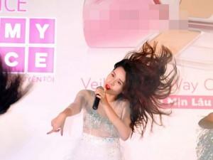 Lưu Hương Giang diện váy ngắn, nhảy sung trên sân khấu