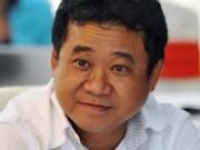 Tài chính - Bất động sản - Cổ phiếu công ty ông Đặng Thành Tâm bất ngờ giảm mạnh