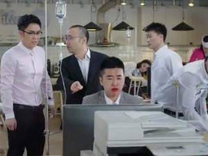 Video: Công ty bóc lột sức lao động nhất hành tinh