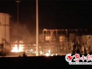 Tin tức trong ngày - Trung Quốc: Lại rúng động vì nổ nhà máy hóa chất