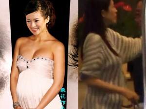 Ngôi sao điện ảnh - Báo Trung Quốc rộ tin Chương Tử Di mang bầu 6 tháng
