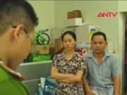 Video An ninh - Xét xử 66 bị cáo trong đường dây đánh bạc 188bet.com