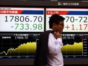 Tài chính - Bất động sản - Trung Quốc giảm lãi suất, chứng khoán châu Á đỏ lửa