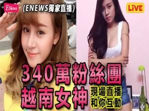 """""""Bà Tưng"""" được báo Trung Quốc ca ngợi vẻ xinh đẹp"""