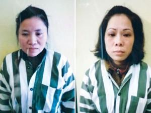 Ngày mai, xét xử vụ mua bán trẻ em ở chùa Bồ Đề