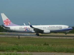 Tin tức trong ngày - Xe chở hành lý đâm lõm máy bay tại sân bay Tân Sơn Nhất