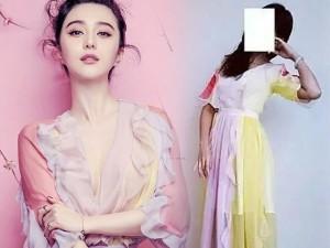 Váy - Đầm - Bật cười vì loạt váy nhái Phạm Băng Băng ở Trung Quốc