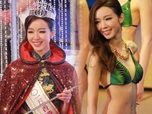 Tân hoa hậu Hong Kong bị chê, á hậu lộ ảnh trác táng
