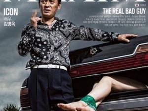 Phim - Bộ ảnh bạo hành phụ nữ khiến cả Hàn Quốc phẫn nộ