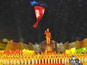 Tin tức Việt Nam - Sơn La công bố kế hoạch xây cụm công trình 1.400 tỷ gắn với tượng đài Bác Hồ