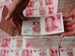 Ngân hàng - Trung Quốc lại giảm giá mạnh đồng Nhân dân tệ