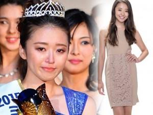 """Người mẫu - Hoa hậu - Hoa hậu Thế giới Nhật Bản vừa đăng quang đã hứng """"đá"""""""