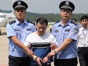 Mỹ trao trả nghi phạm tham nhũng cho Trung Quốc