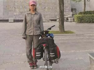 Tin tức trong ngày - Nữ sinh đi xe đạp, vượt 2.500 km tới trường nhập học