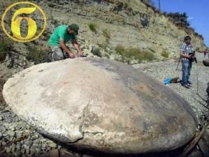Thế giới - Anh: Tìm thấy vật thể nghi là khí tài của người ngoài hành tinh