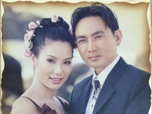 Ảnh cưới 15 năm trước ít người biết của Trịnh Kim Chi