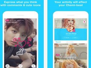 Công nghệ thông tin - Ứng dụng xem video ca nhạc, chat với sao Hàn