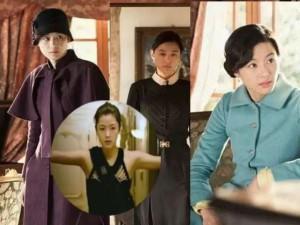"""Lóa mắt vì thời trang của  """" mợ chảnh """"  Jeon Ji Hyun"""