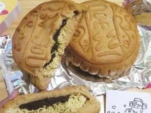 """Phi thường - kỳ quặc - Những loại bánh trung thu cực """"độc"""" ở Trung Quốc"""