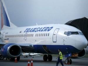 """Moscow  """" nổi đóa """"  vì Ukraine cấm cửa các hãng hàng không Nga"""
