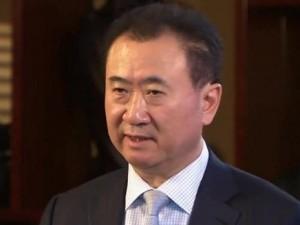 Tài chính - Bất động sản - Tỉ phú giàu nhất châu Á mở resort hơn 2 tỉ USD ở Trung Quốc