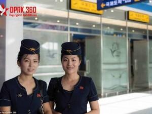 Tin tức trong ngày - Lộ ảnh sân bay 200 triệu đô từng là căn cứ quân sự của Triều Tiên