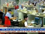 Tài chính - Bất động sản - Bản tin tài chính kinh doanh 30/9: Nhà đầu tư ồ ạt rút vốn khỏi các thị trường mới nổi