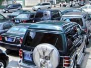 Tài chính - Bất động sản - Bộ Tài chính lên tiếng về giá thanh lý 264 xe công