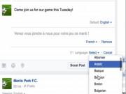 Công nghệ thông tin - Facebook giúp xóa nhòa khoảng cách về ngôn ngữ