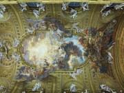 Phi thường - kỳ quặc - Thực tế ảo có từ... thời cổ đại ở Rome