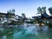 """Tài chính - Bất động sản - Choáng ngợp với """"dinh thự đắt nhất TQ"""" giá 3.500 tỉ"""