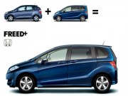 Tư vấn - Honda Freed 2016 rò rỉ hình ảnh, nhiều chi tiết mới