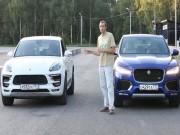Tin tức ô tô - Video cuộc đối đầu giữa Jaguar F-PACE với Porsche Macan GTS