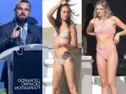 Người mẫu - Hoa hậu - Chân dài dự tiệc của Leonardo quậy tung với bikini