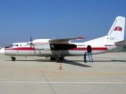 """Thế giới - Triều Tiên """"giật giải"""" hãng hàng không tồi nhất thế giới"""