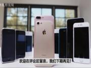 """Dế sắp ra lò - Video: iPhone 7 Plus đọ dáng các """"tiền bối"""""""