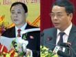 Tiểu sử Bí thư và Chủ tịch HĐND tỉnh Yên Bái