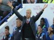 Bóng đá - Arsenal: HLV Wenger ước có 300 triệu bảng mua sắm