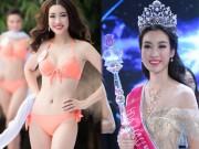 Thời trang - Chân dung tân hoa hậu Việt Nam Đỗ Mỹ Linh