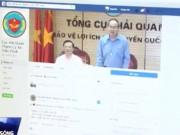 """An ninh Xã hội - Giả Facebook Bộ Công an thanh lý xe SH, LX """"giá bèo"""""""