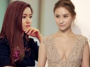 Bạn trẻ - Cuộc sống - Những đại tiểu thư xinh đẹp, giàu có ở Trung Quốc