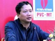 Tin tức trong ngày - Có thu hồi được tài sản Trịnh Xuân Thanh tẩu tán ra nước ngoài?