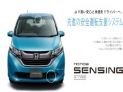Tư vấn - Honda Freed 2016 chính thức lên kệ, giá 410 triệu đồng