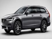 Tin tức ô tô - Volvo V90 Cross Country mới - Cải thiện khả năng off-road